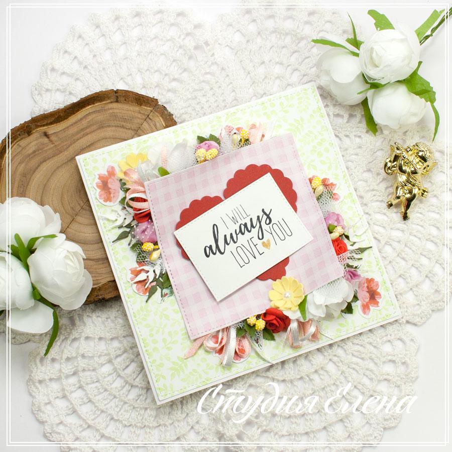 Ручной работы открытки для любимой девушки фотостудия хурма